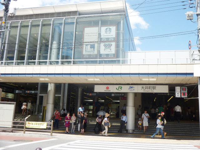 大井町駅のエリア情報8