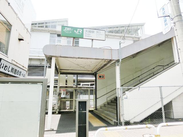大崎駅のエリア情報4