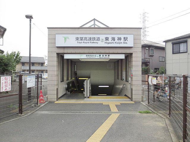 東海神駅のエリア情報1