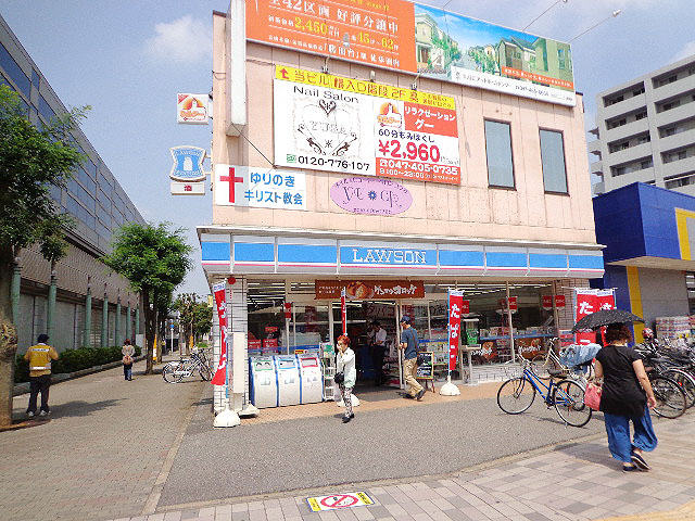 八千代中央駅のエリア情報2