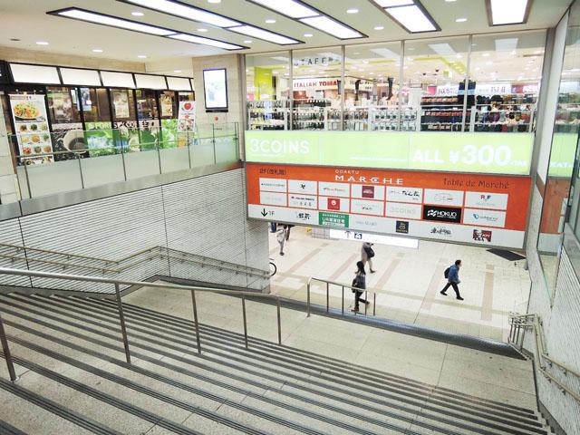多摩センター駅のエリア情報4