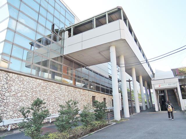 中央大学・明星大学駅のエリア情報10