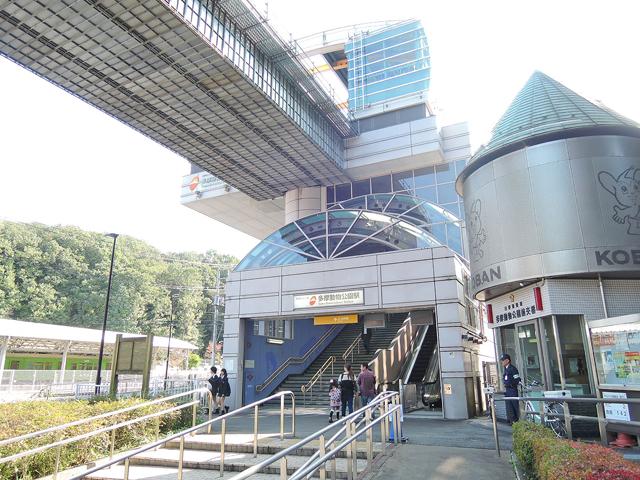 多摩動物公園駅のエリア情報1