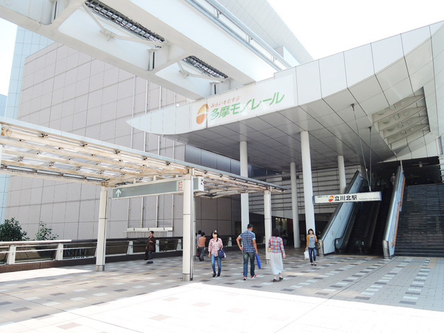 立川南駅のエリア情報3