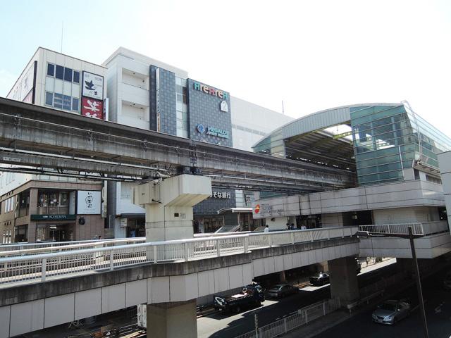 立川南駅のエリア情報7