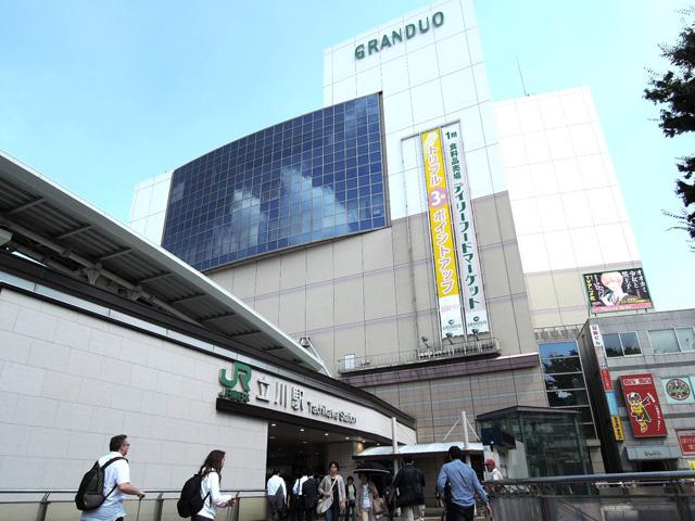 立川北駅のエリア情報1