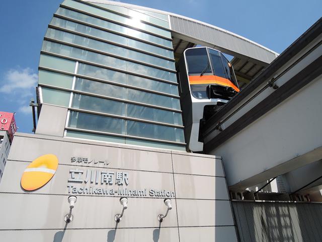 立川北駅のエリア情報2