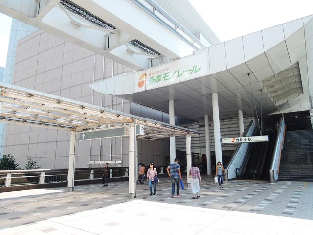 立川北駅のエリア情報3
