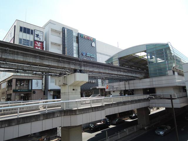 立川北駅のエリア情報7