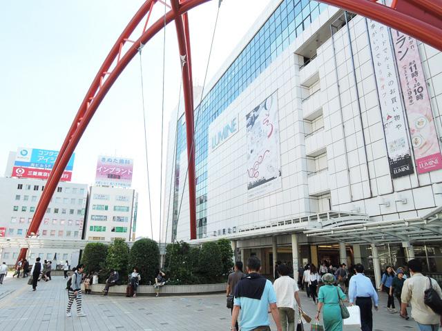 立川北駅のエリア情報8