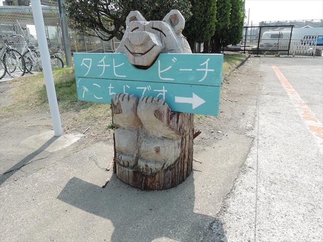 立飛駅のエリア情報4