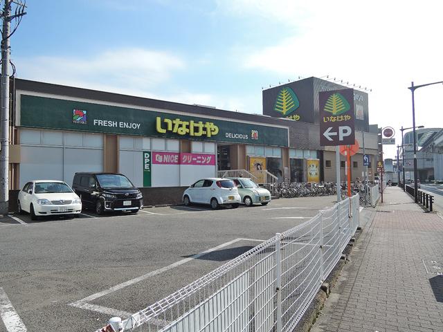 泉体育館駅のエリア情報5