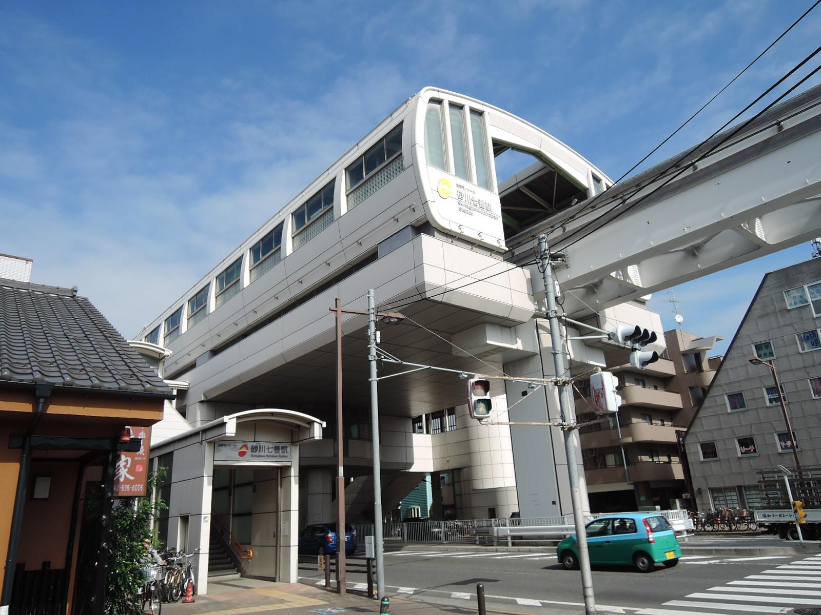 砂川七番駅のエリア情報3