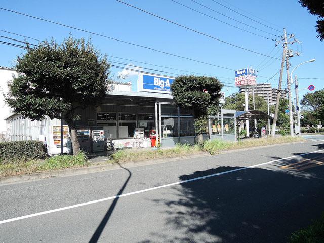 桜街道駅のエリア情報5