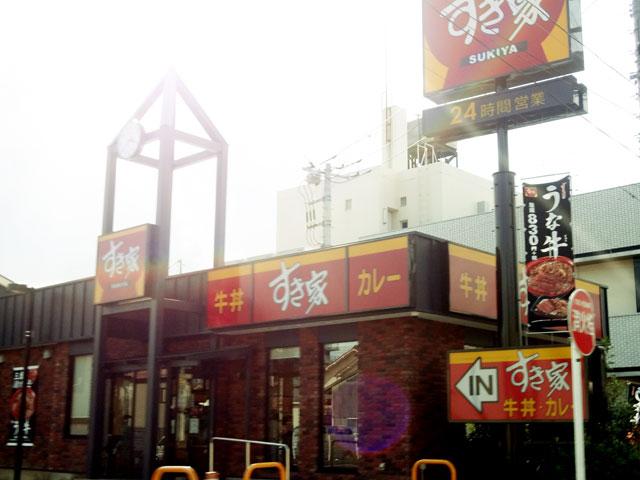 川口元郷駅のエリア情報3