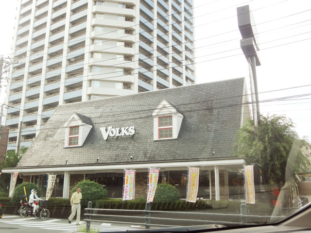 川口元郷駅のエリア情報6