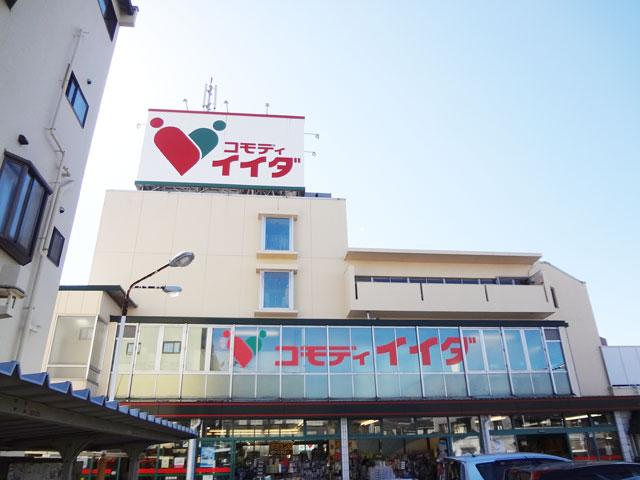 南鳩ヶ谷駅のエリア情報2