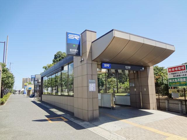 新井宿駅のエリア情報1