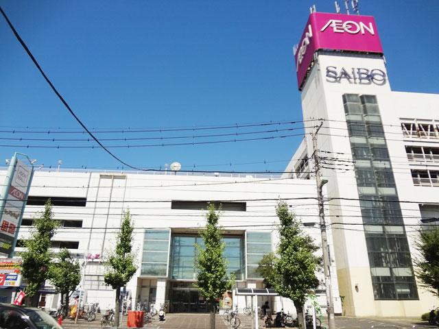 新井宿駅のエリア情報2