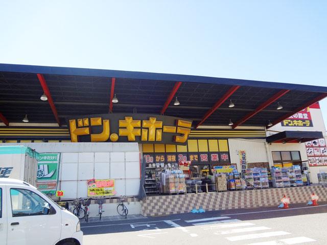 新井宿駅のエリア情報6