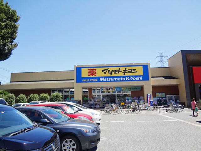 新井宿駅のエリア情報7