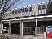 三島駅のエリア情報2
