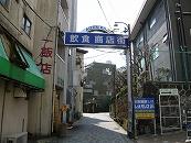 三島駅のエリア情報5