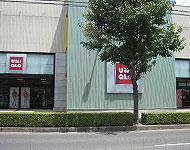 三河安城駅のエリア情報3