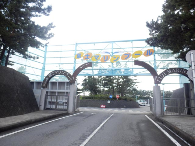 東田子の浦駅のエリア情報4
