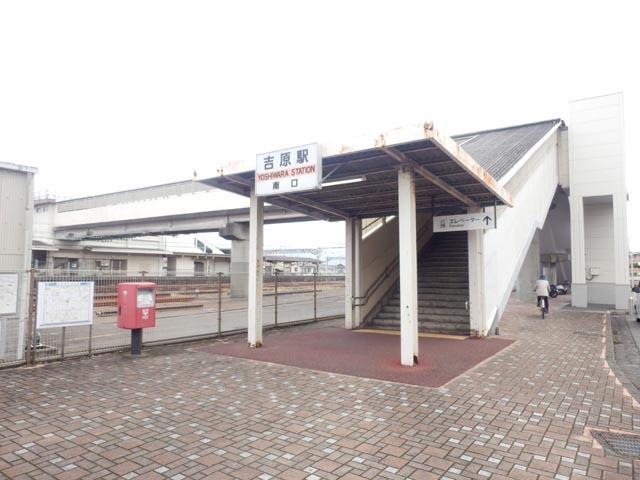 吉原駅のエリア情報1