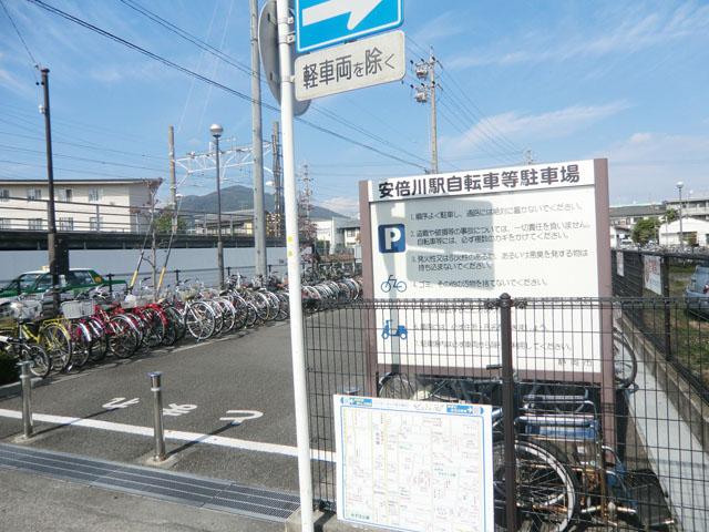 安倍川駅のエリア情報4