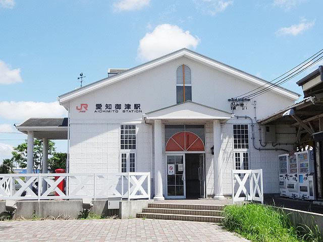 愛知御津駅のエリア情報1