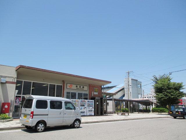幸田駅のエリア情報1