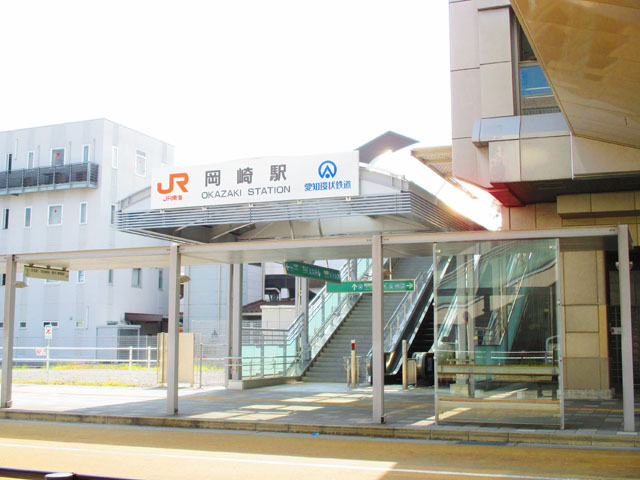 岡崎駅のエリア情報1