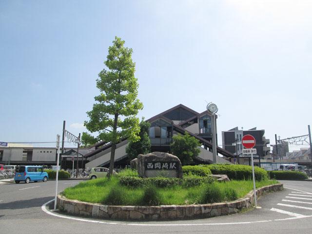 西岡崎駅のエリア情報1