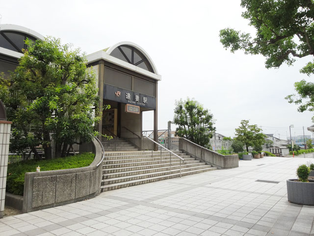 逢妻駅のエリア情報1