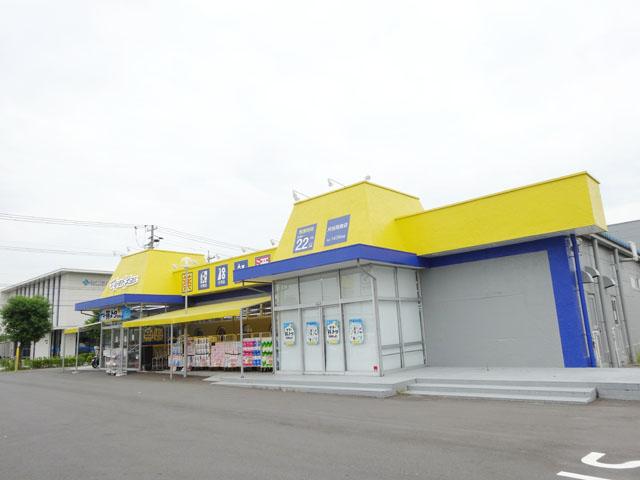 逢妻駅のエリア情報5