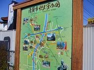 清洲駅のエリア情報1