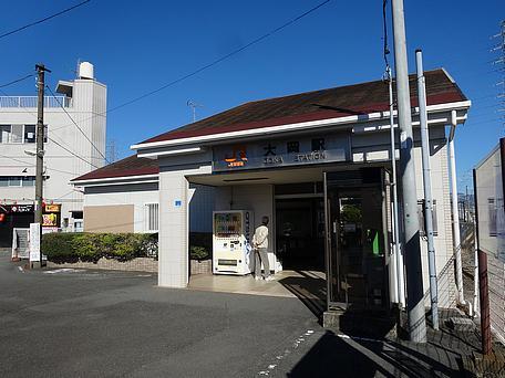大岡駅のエリア情報1