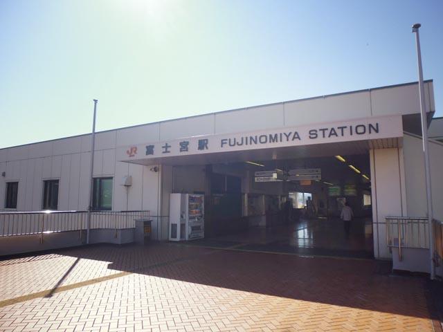 富士宮駅のエリア情報1