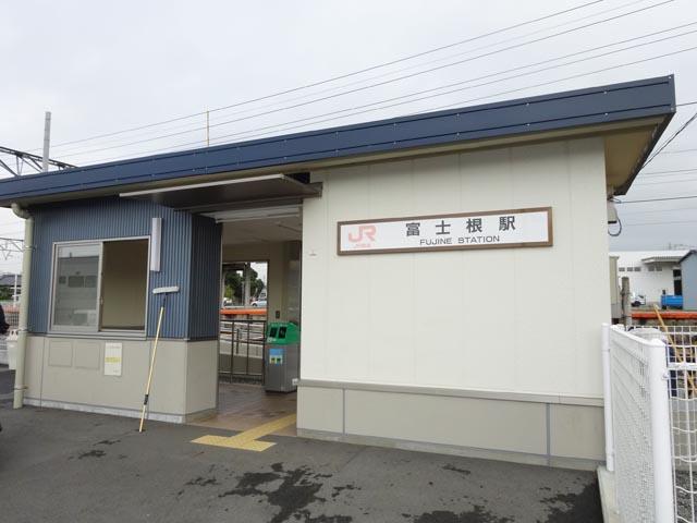 富士根駅のエリア情報1