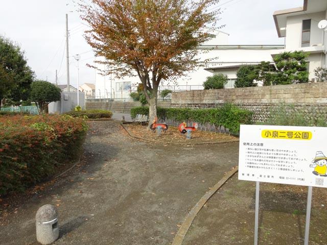 富士根駅のエリア情報4