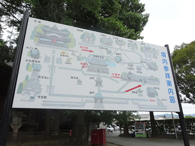 豊川駅のエリア情報18