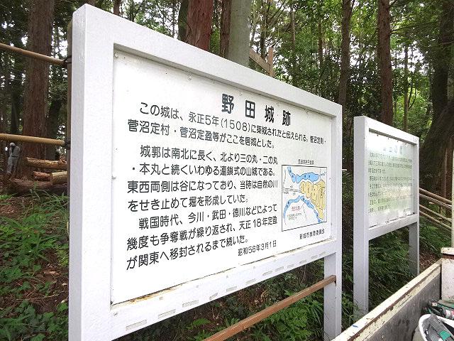 野田城駅のエリア情報11