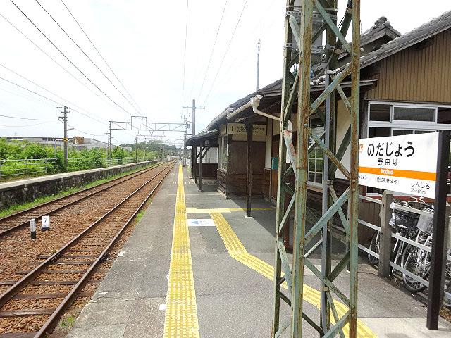 野田城駅のエリア情報2