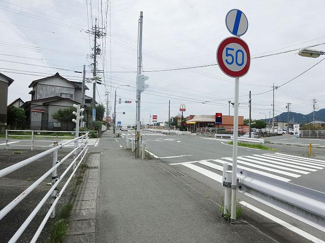 野田城駅のエリア情報8