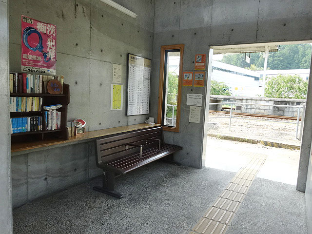 三河東郷駅のエリア情報2