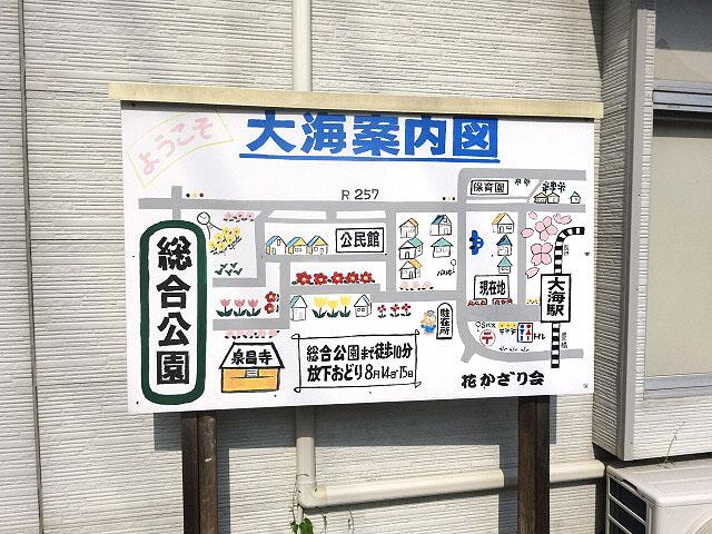 大海駅のエリア情報10