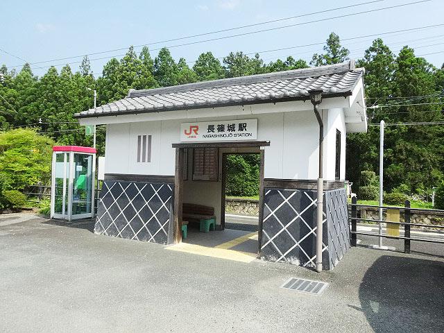 長篠城駅のエリア情報1