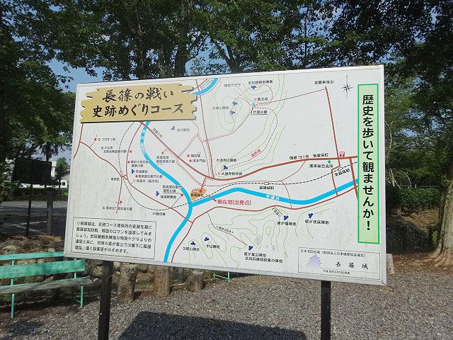 長篠城駅のエリア情報6